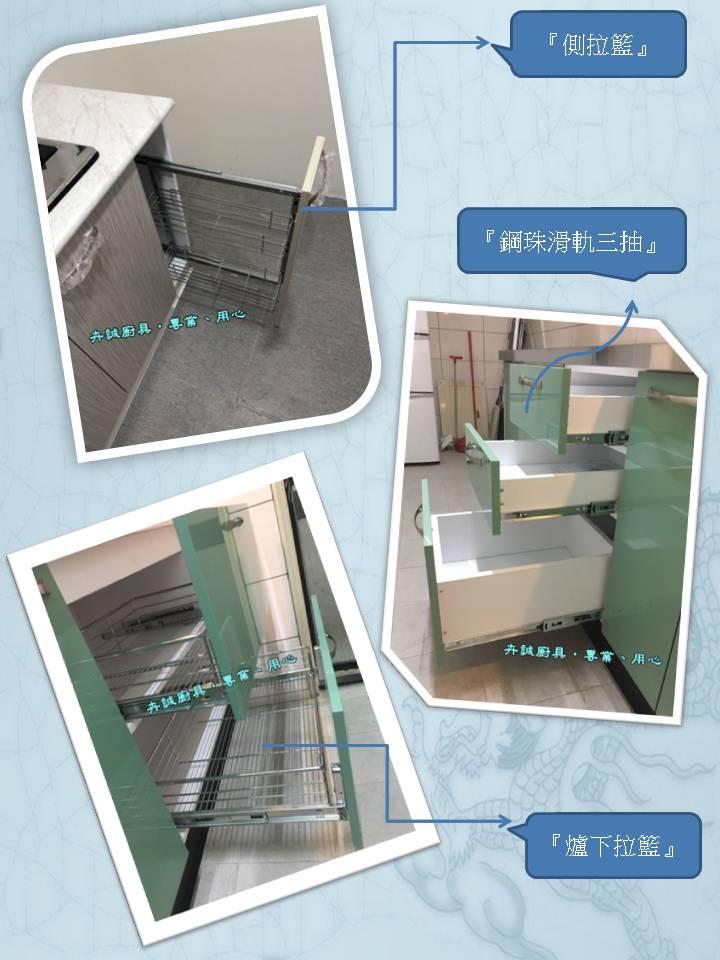 廚具流理台/工廠直營 不鏽鋼檯面200公分/結晶五面門板/木芯桶身 含60公分電器櫃